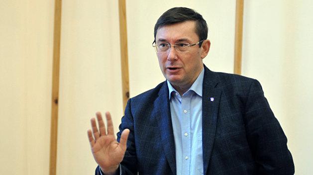 Лещенко: Генпрокурор Украины владеет недвижимостью в Крыму