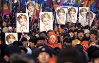 Родословная украинской коррупции. Глава 4
