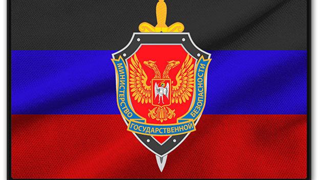 Спецслужбы ДНР заявляют, что получили тысячи секретных документов ВСУ