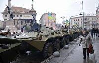 Экс-глава Генштаба: Турчинов сдал Крым по указке Запада
