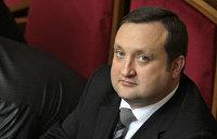 Арбузов назвал заявление представителя МВФ о курсе гривны полным бредом