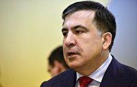Саакашвили приказал убить бизнесмена Патаркацишвили — грузинская прокуратура
