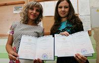 Ученье — тьма: Украина полнится сотнями тысяч образованных безработных