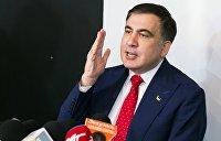 Саакашвили рассказал, из-за чего окончательно распадется Украина