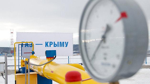 В Крыму прокомментировали планы «газовой блокады» со стороны Украины