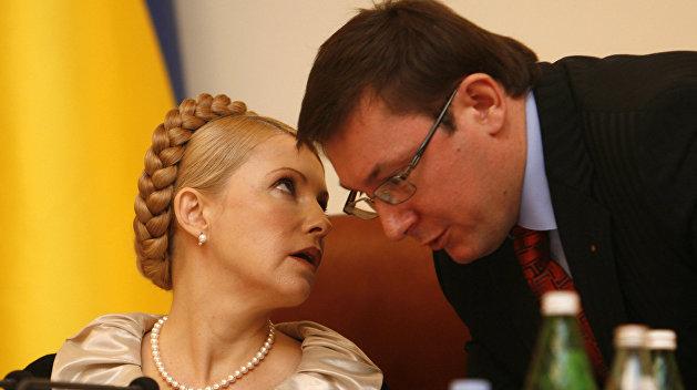 Якубин: Луценко присматривается к Тимошенко