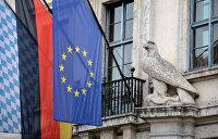 Руслан Бортник: Украина на «мюнхенском празднике» - даже не бедный родственник