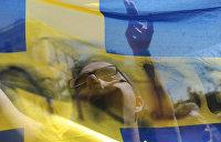 Наблюдатели заявили о нарушениях на избирательном участке в посольстве в Швеции
