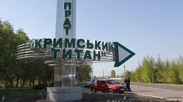 Битва титанов: Московский арбитражный суд признал банкротство завода Фирташа