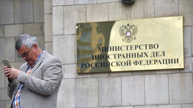 МИД РФ Западу: Скажите своим киевским подопечным, чтобы перестали нас провоцировать