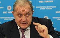 Экс-глава МВД Украины: Крым был потерян из-за Турчинова