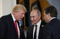 Трамп объяснил, в чем польза переговоров с Путиным и Ким Чен Ыном