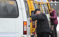 Крики и плач: маршрутчики Днепра продолжают травмировать пассажиров манерой езды