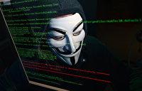 Украинский хакер задержан в Польше, ему грозит 30 лет тюрьмы в США