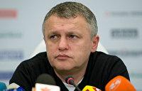 Суркис боится болельщиков «Шахтера», воюющих за ДНР