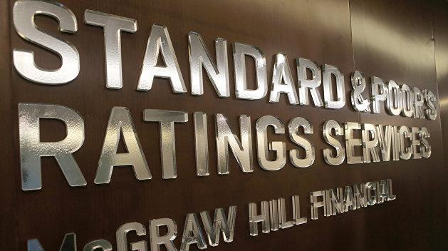 Агентство S&P повысило рейтинг Украины до «B» и похвалило новый Кабмин
