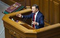 Хищения в оборонке: Ляшко призвал расстрелять Порошенко