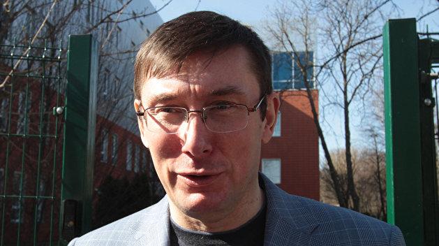 Луценко предложил провести референдум в Донбассе