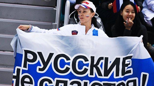 России запретили проводить международные соревнования