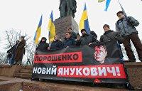 Соцопрос: три четверти украинцев против Порошенко-президента