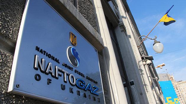 «Нафтогаз» готов возобновить закупки газа у «Газпрома»