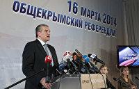 Янукович: Украинские власти сделали все, чтобы оттолкнуть Крым