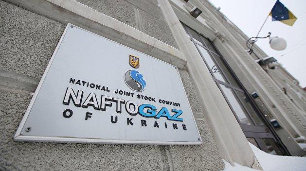 Стокгольмский арбитраж запретил реформу «Нафтогаза»