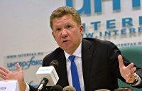 Стокгольмский арбитраж спровоцировал новую газовую войну между РФ и Украиной