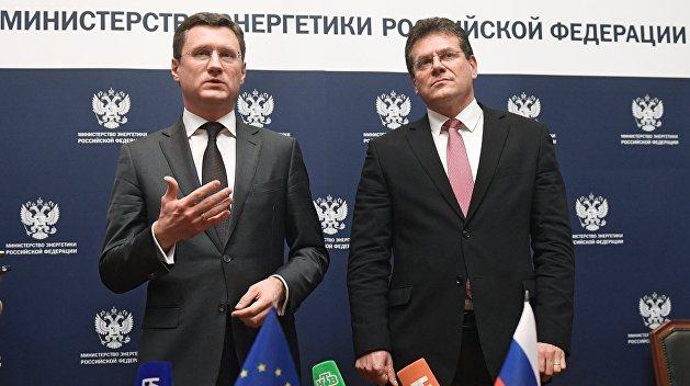 Украина передумала штрафовать «Газпром» на $6,6 млрд