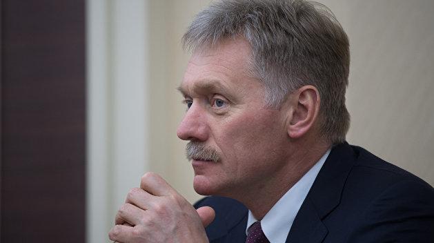 Песков: На высылку российских дипломатов ответим по принципу взаимности