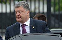 Американские правозащитники призвали Порошенко отменить запрет на деятельность российских СМИ
