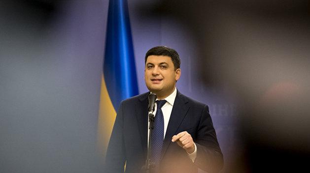 Гройсман назвал внешний долг Украины «неподъемным»