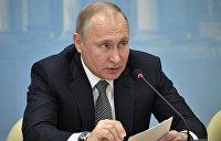 Путин: Мы никому грозить не будем, но безопасность России - обеспечим