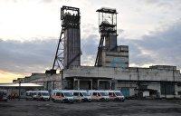 В Запорожской области произошел пожар на шахте, есть пострадавшие