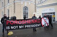 Тернопольский облсовет отправляет Порошенко в отставку
