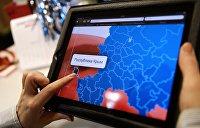 Заговор: Киевские телеканалы дважды подряд показали карту Украины без Крыма