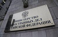 Россия обратилась к США и Великобритании за данными по «делу Скрипаля»