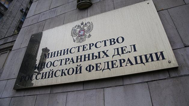 Дело Скрипаля: Москва выслала 23 британских дипломата