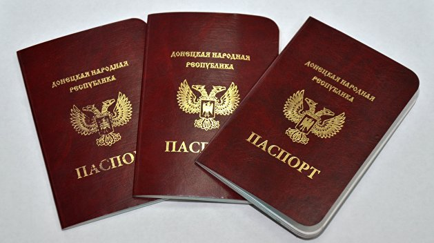 От Сомалиленда до ДНР: как признают непризнанные паспорта