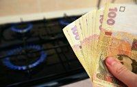 Самоубийственный выбор: Кабмин Украины на четверть поднял тарифы на газ