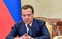 Медведев призвал к ответственности за исполнение санкций США