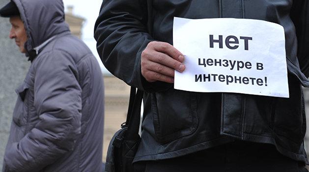 Конец свободе слова? Верховная Рада принимает репрессивный закон о медиа