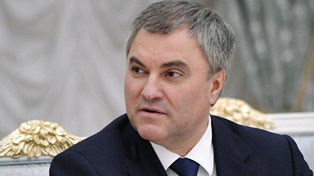 Володин: Прошедшие выборы показали провал политики Порошенко