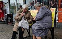 В «Слуге народа» считают неизбежным повышение пенсионного возраста на Украине