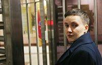 Эксперт:  Порошенко уготовил Савченко роль сакральной жертвы