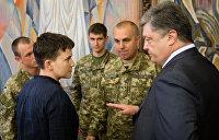 Эксперты объяснили, зачем Порошенко убирает Надежду Савченко