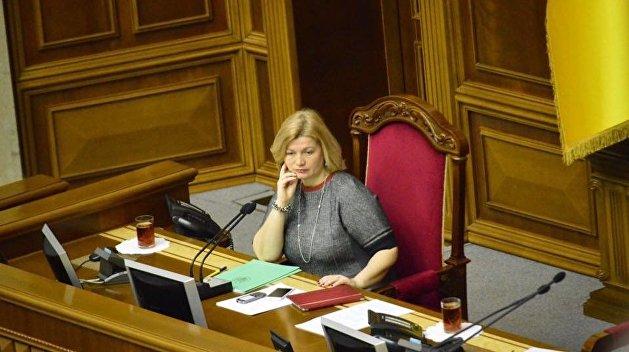 Вице-спикер Рады попросила предоставить охрану отцу Гандзюк