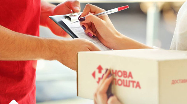 Генпрокуратура обыскала «Новую почту»