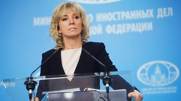 Захарова объяснила, почему Украина мешает россиянами проголосовать за президента