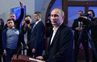 Путин уличил Украину в нарушении международного права